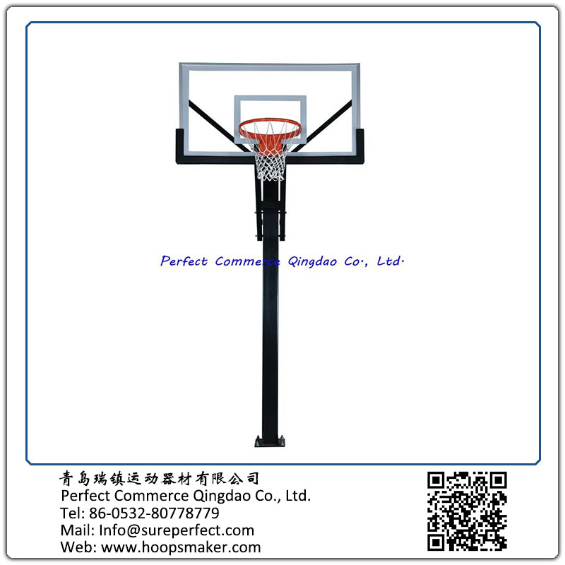 Adjustable Outdoor Basketball Goal GSC554